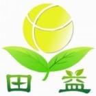 寿阳县田益农业科技有限公司
