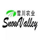 雪川农业发展股份有限公司