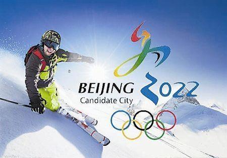 10月24日将在张家口举办河北首届(2019年)冬奥冰雪产业