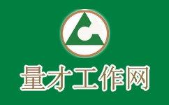 量才工作网lotjob.cn.jpg